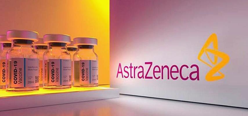 Поставки AstraZeneca