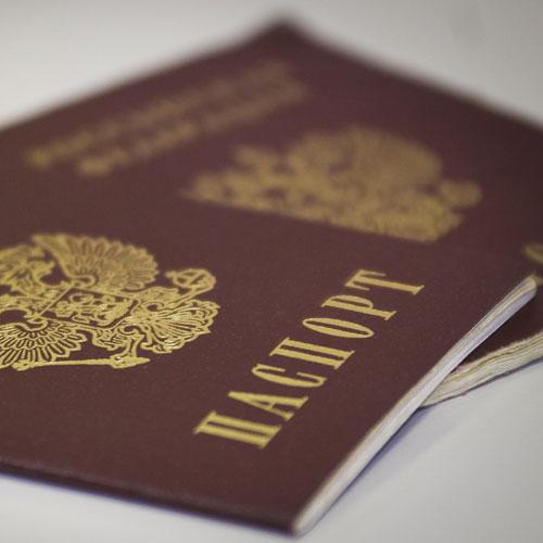 Гражданский паспорт с копиями заполненных страниц