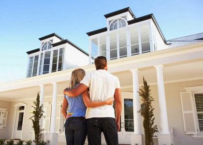 Инвестиция в покупку дома
