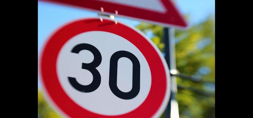 Ограничение максимальной скорости 30 кмч