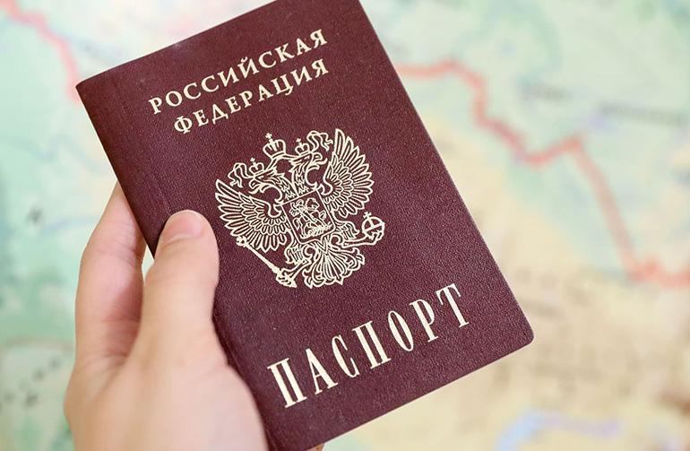 Паспорт (дубликат заполненных листов)