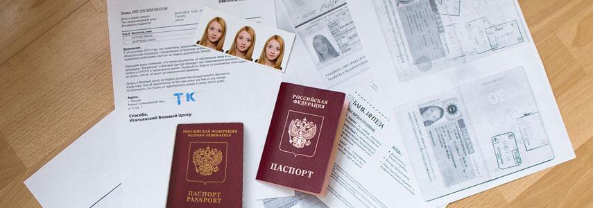 Перечень необходимых документов для открытия учебной визы