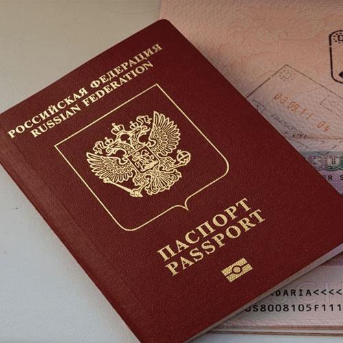 Загранпаспорт (+копия)