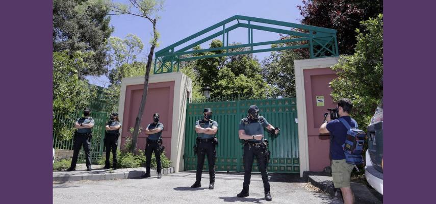 Агенты Национальной полиции