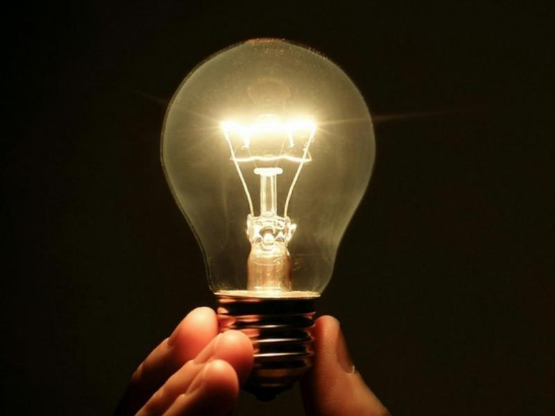 Электроэнергию и водоснабжение