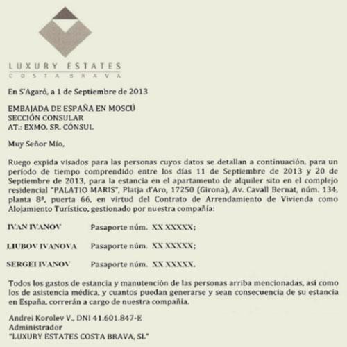 Официальное приглашение от принимающей стороны – родственника, знакомого, компании, учебного заведения и т. д.;
