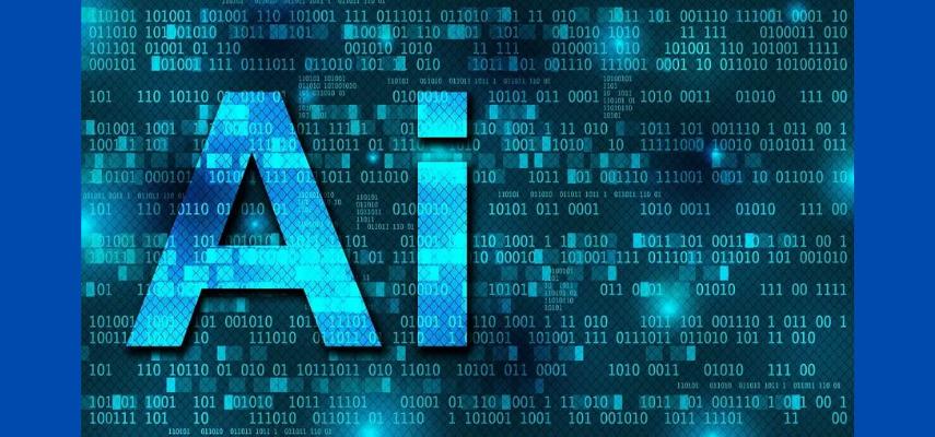 Консорциум искусственного интеллекта