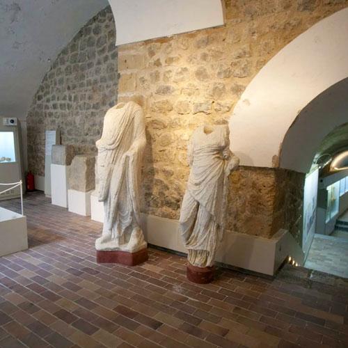 Археологический музей.