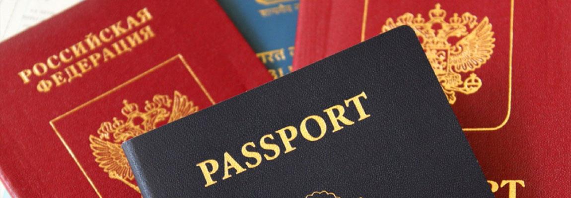 Двойное гражданство Россия-Испания