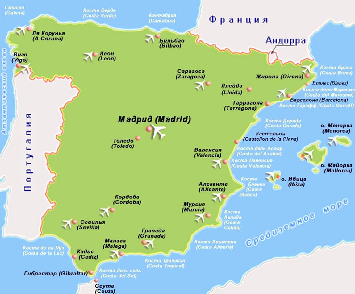 Карта испанских курортов