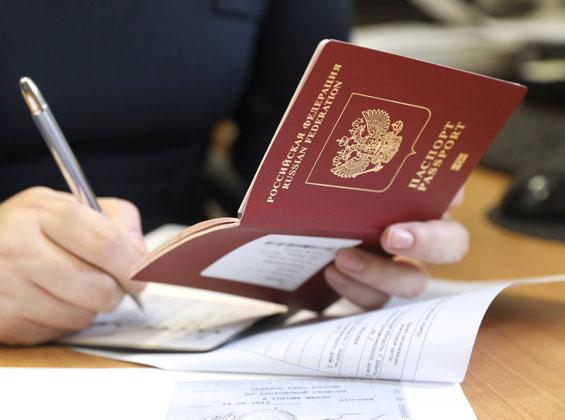 Сопровождающие документы, письмо в Консульство