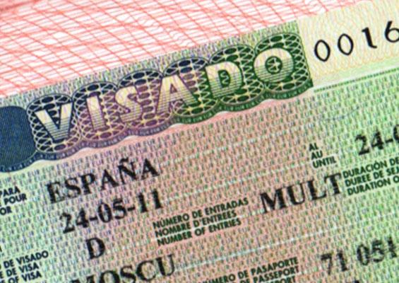 Виза D в Испанию