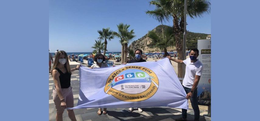 Валенсийский пляж первым запретил курение