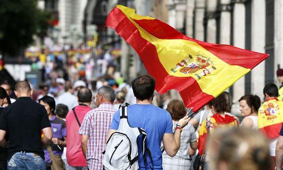 Граждане Испании