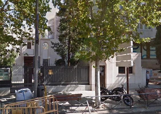 Консульский Отдел Посольства в Мадриде