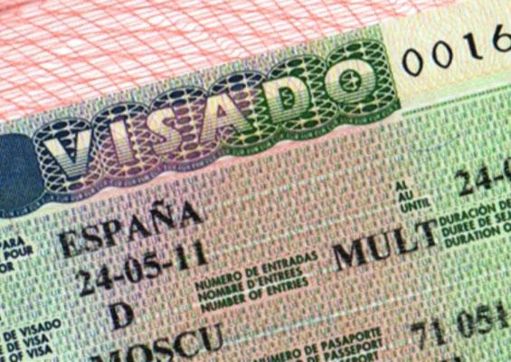 Национальная виза D Испании