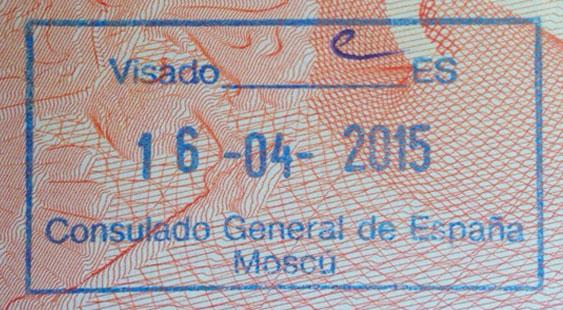 Штамп отказа в шенгенской визе