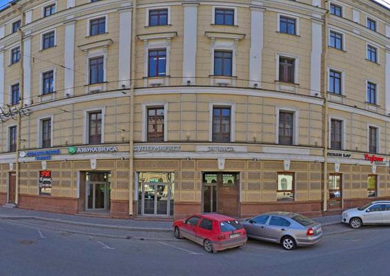 Визовый Центр Санкт-Петербурга