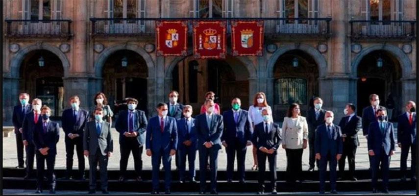 Конференция президентов в Испании