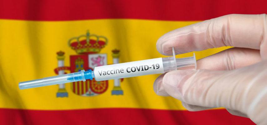 В Испании отбирают добровольцев для тестирования вакцины от коронавируса