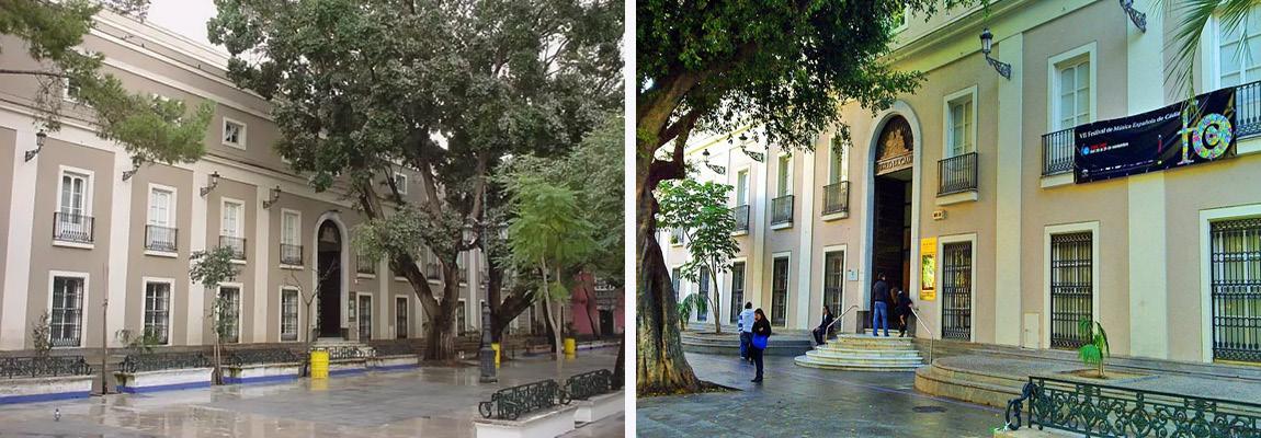 Музей Кадиса на площади Plaza de Mina