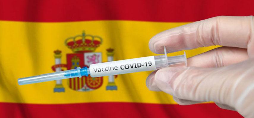 Вакцинация в Испании