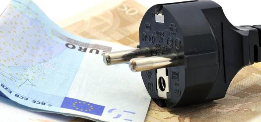 Цена на электроэнергию в Испании незначительно снизилась