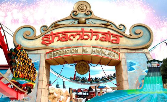 Открытие аттракциона Шамбала