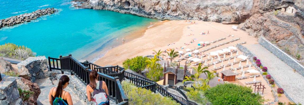 Пляж Абама