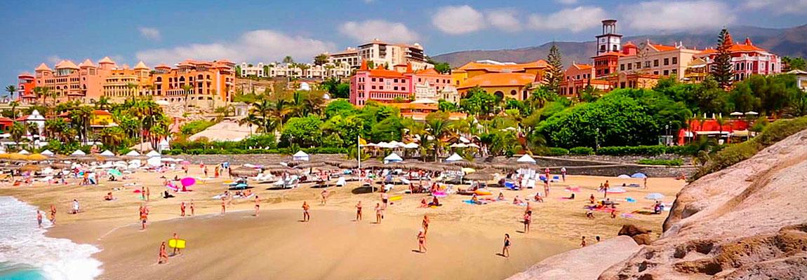 Пляж Эль Дюке