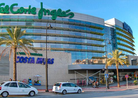 Торговый центр El Corte Inglés