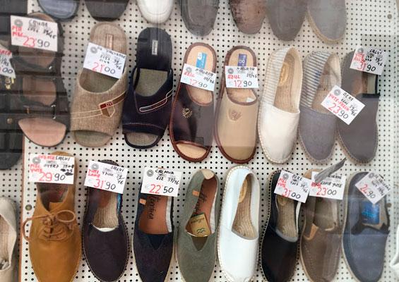 Цены на обувь в магазине Hinojosa