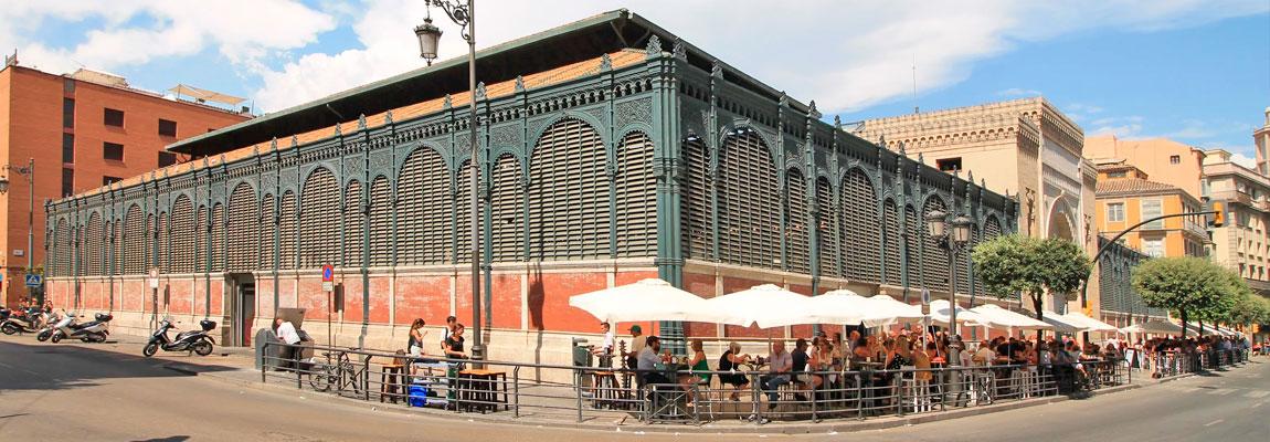Рынок Mercado Central de Atarazanas