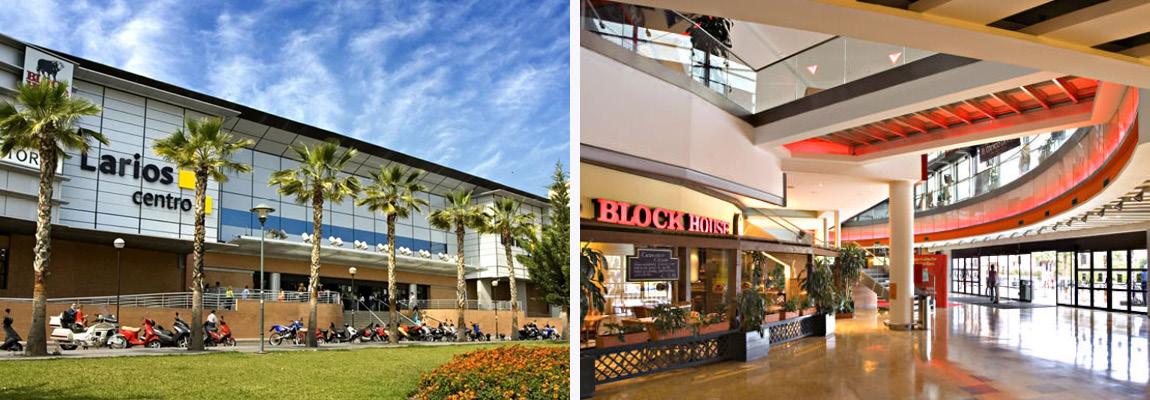 Торговый центр Larios